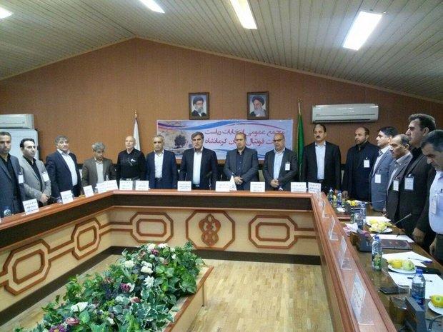 علیرضا محبی زنگنه به عنوان رئیس هیئت فوتبال کرمانشاه انتخاب شد