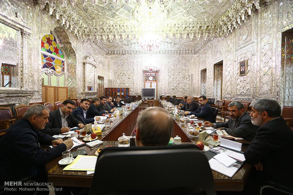 نشست هیات امنای مرکز پژوهشهای مجلس