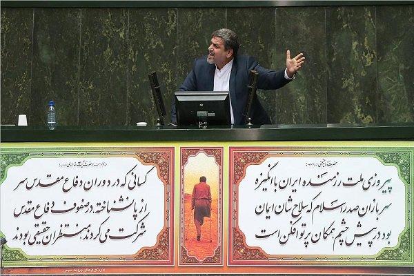 آقای روحانی! شما هم فرصت چندانی ندارید/ آیا مردم فقیرتر نشده اند؟