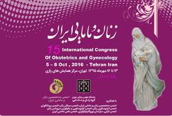 زنان و مامایی ایران