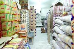 ۷۵ تن کالای طرح تنظیم بازار بین هیئت های مذهبی بیرجند توزیع شد