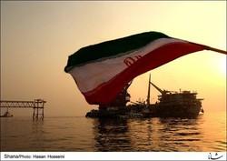 Iran-oil-640.jpg
