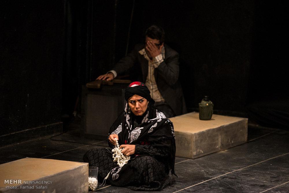نمایش تئاتر خاک شیرین