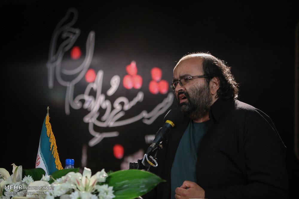 شب شعر مدافعان حرم