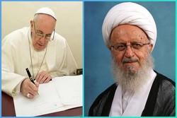Papa'dan Ayetullah Mekarim Şirazi'ye teşekkür mektubu