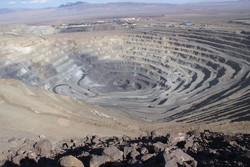 EF1-mineral.jpg
