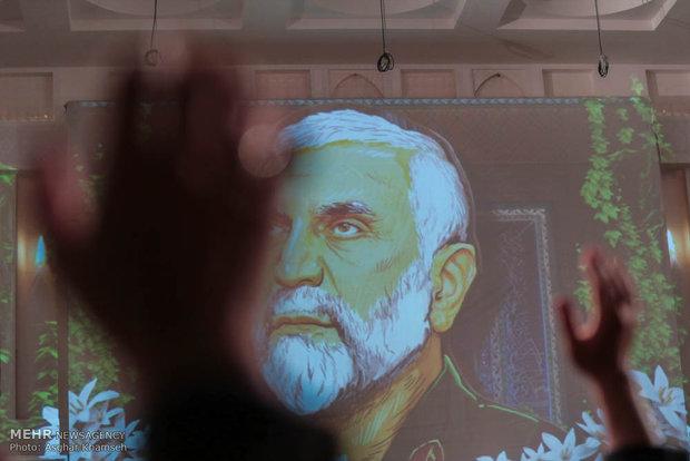 سالگرد شهادت سردار حسین همدانی