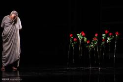 نمایش «سقراط» برای پنجمین بار به تالار وحدت میآید