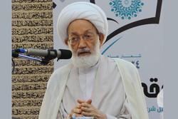 İngiltere'deki din alimlerinden Bahreyn rejimine çağrı