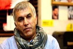 منظمة العفو الدولية: نظام العدالة في البحرين مهزلة