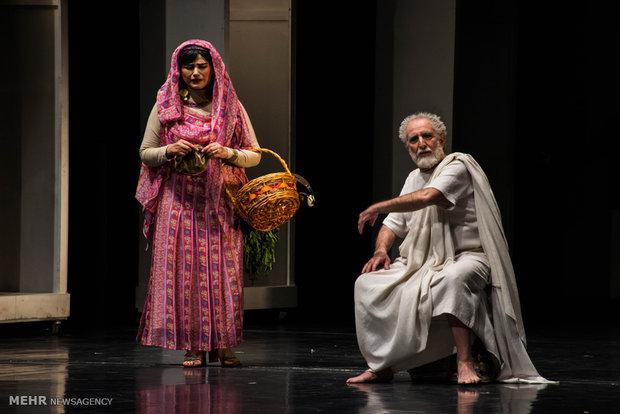 """""""Sokrates"""" adlı tiyatro oyunu sahnelendi"""