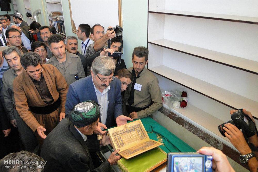 مراسم جانمایی قرآن تاریخی روستای کاشتر