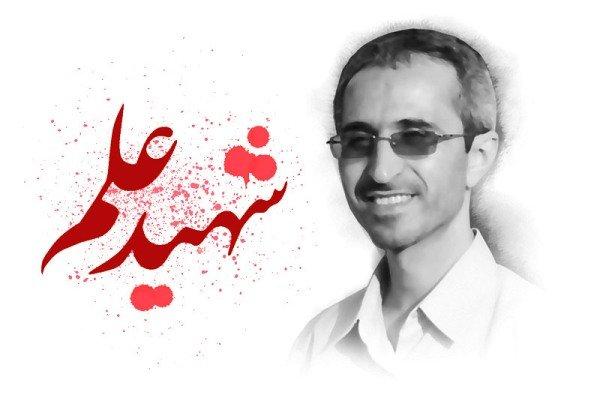 رونمایی از فیلمنامه مجموعه تلویزیونی شهید دکتر مجید شهریاری