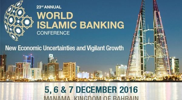 WIBC to highlight role of Islamic finance in economic stabilization