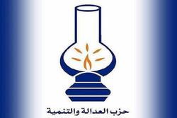 حزب اسلامگرای «عدالت و توسعه» پیروز انتخابات پارلمانی مراکش شد