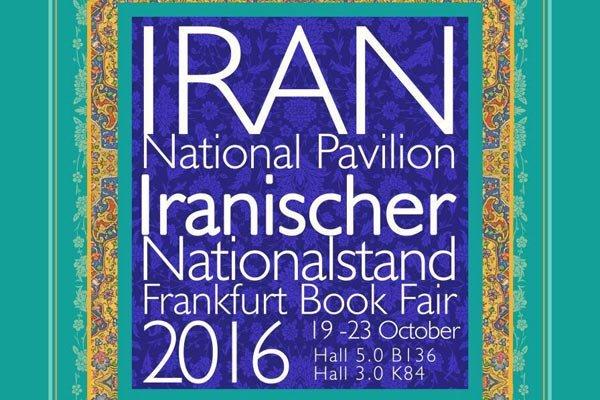 تعجب از دقت کتابخوانان ایرانی/ رد پای بازیگران سینما در بازار نشر