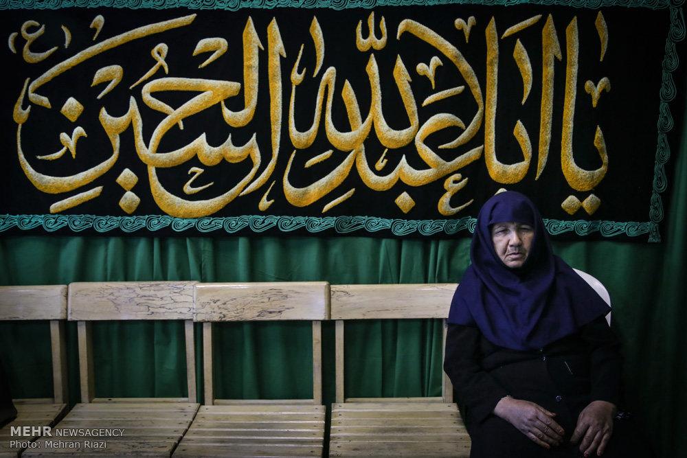 مراسم دهه محرم در آسایشگاه کهریزک