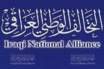 مذاکرات هیأت کُرد و ائتلاف ملی عراق در بغداد با شکست مواجه شد