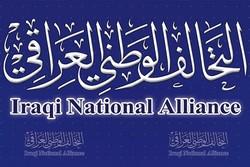 ائتلاف ملی عراق