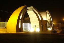 راه اندازی چهار رشته جدید ارشد در دانشگاه محقق اردبیلی