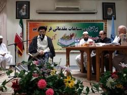نفرات برگزیده مسابقات قرآن کریم منطقه آزاد مشخص شدند