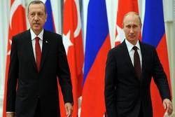 «پوتین» برای «اردوغان» پیام تسلیت ارسال کرد