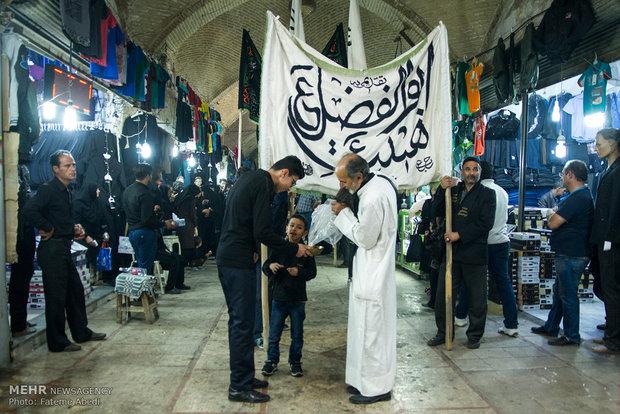 """اقامة مراسم تعزية في سوق """"أراك"""" التاريخية/فيديو"""