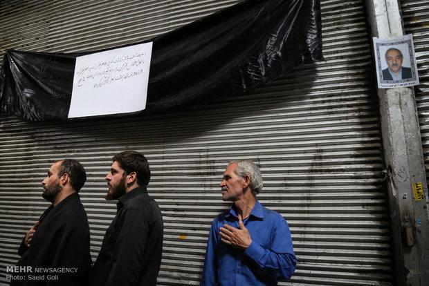عزاداری تاسوعای حسینی - بازار تهران