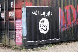"""السلطات المغربية تعتقل شخصين يشتبه بانتمائهما إلى تنظيم """"داعش"""""""