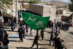 İran köylerinde Muharrem ayı etkinlikleri