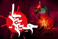 همایش «حماسه حسینی، قیام خمینی» در قم برگزار میشود