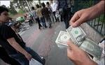 افزایش ۱۰ هزار تومانی سکه طرح جدید