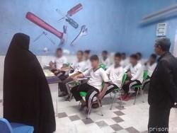 سواد آموزی رکن آموزشهای مددجویان در کانون اصلاح و تربیت زاهدان