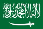 سعودی عرب کی جرمنی کو بائیکاٹ دھمکی