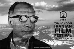 هفتمین جشنواره فیلم های ایرانی لندن