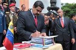 نیکلاس مادورو امضای بودجه