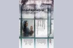 حضور «آاادت نمی کنیم» در ۲ جشنواره جهانی سینمایی
