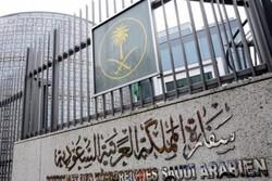 احتجاج أمام السفارة السعودية في لندن