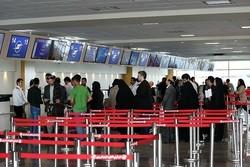 کراپشده - مسافر در فرودگاه