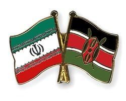 MA2.Kenya.jpg