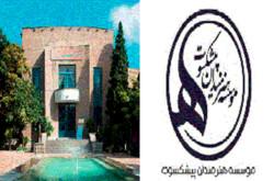 ملک موسوم به «خانه هنرمندان پیشکسوت» نه تابلو دارد نه مجوز فعالیت