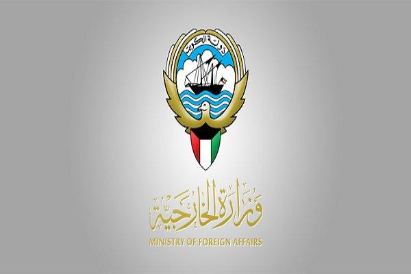الكويت تدين بشدة الهجمات الارهابية في طهران