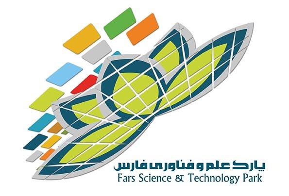 ۲۲۰ شرکت دانش بنیان در پارک علم و فناوری فارس فعالیت دارند