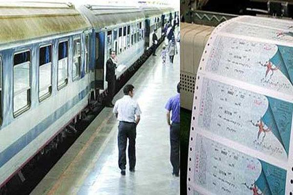 افزایش بلیط قطار مشمول قطارهای پنج ستاره نمیشود