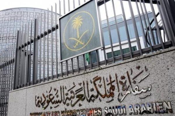 سفارت عربستان در قاهره
