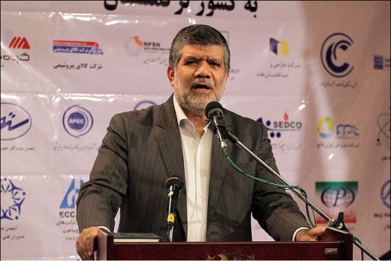Iran's TPO uplifts relations with ITC