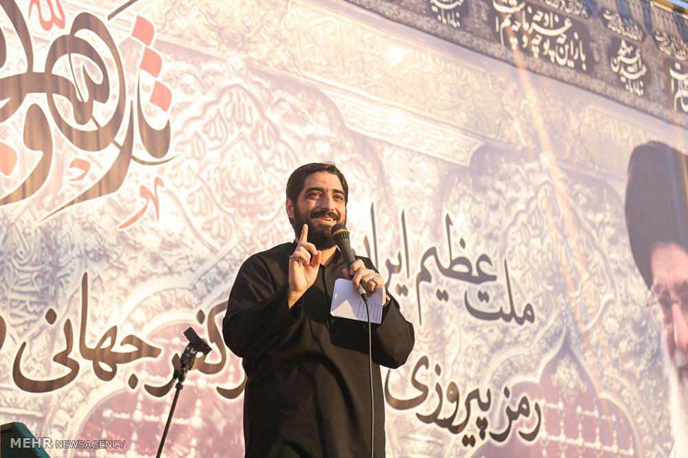 اجتماع عزاداران حسینی در قم