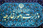 الخارجية الإيرانية: أمريكا ليست في مكانة تؤهلها للتدخل في شؤون الدول الأخرى