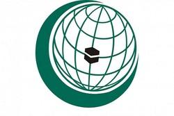 سازمان همکاری اسلامی