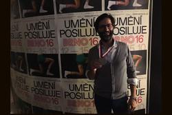 'Survival' wins Special Jury Prize at Brno16